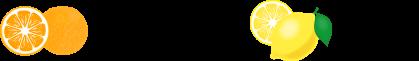 オレンジスライス:6~8mm レモンスライス6~8mm
